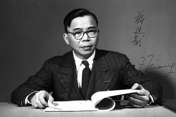 蒋廷黻的博士论文