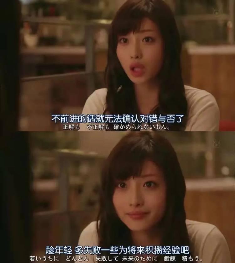 打工子弟学校毕业的女孩,为何要留在北京?
